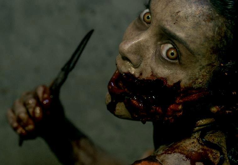 A Morte do Demônio Trailer 2 legendado em português