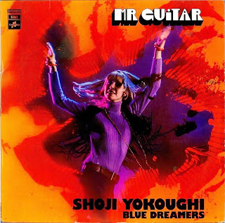 Mr Guitar - Shoji Yokouchi
