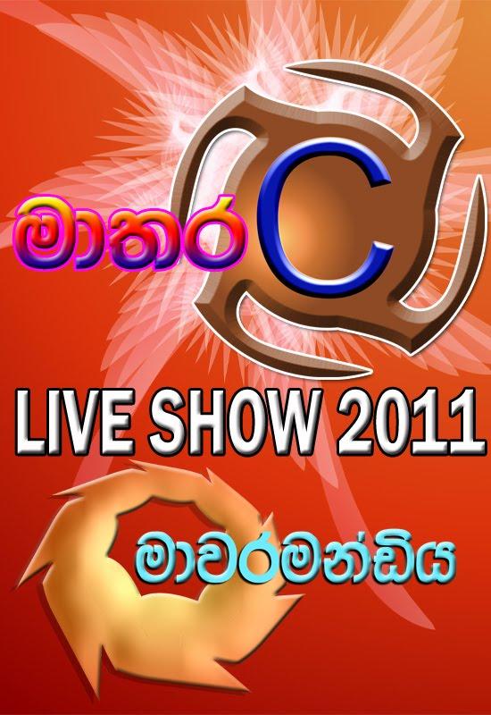 http://1.bp.blogspot.com/-P1FhpDGdN0Y/TxBerMBSIeI/AAAAAAAACFI/nBCfv1kFyCw/s1600/mawaramandiya.jpg