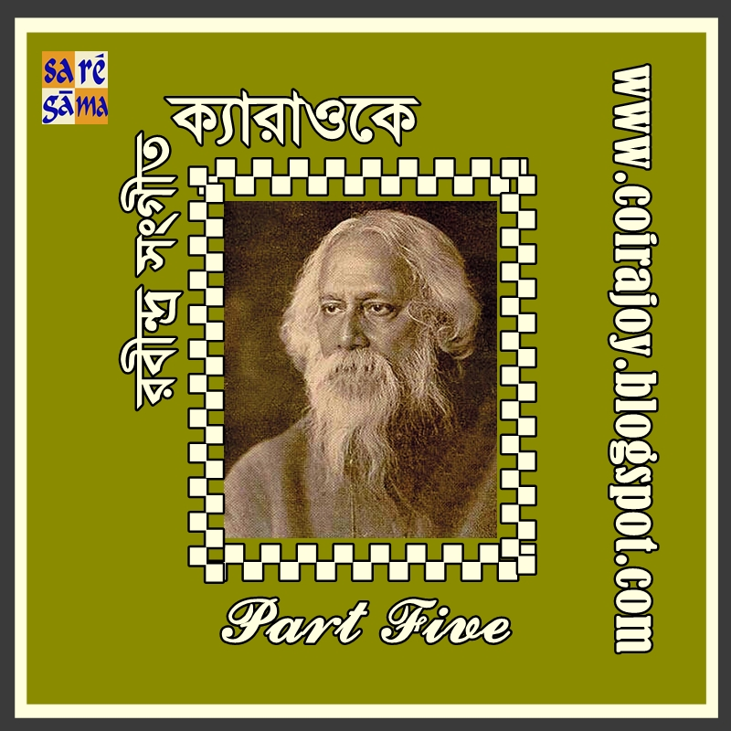 rabindra sangeet karaoke tracks free download
