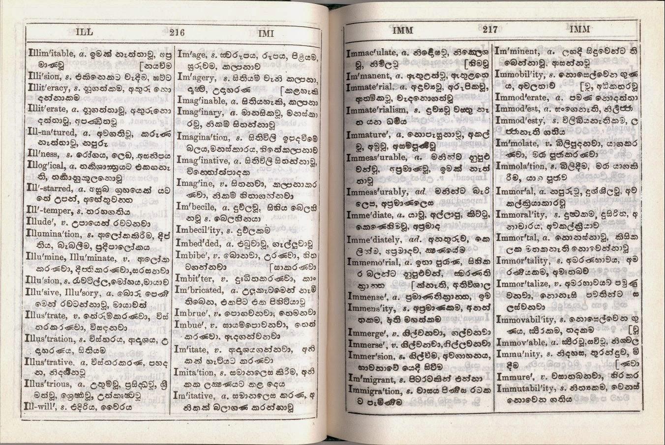 Hindi - translation - English-Sinhala Dictionary - Glosbe