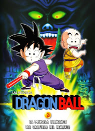 Dragon Ball La princesa durmiente en el castillo (1987)