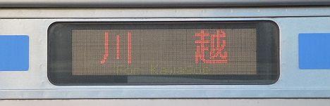 埼京線 各駅停車 川越行き 70-000形
