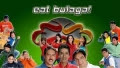 Eat Bulaga - 08 May 2013 