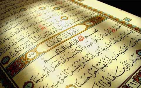 Keutamaan Membaca Surat Al-Kahfi Pada Hari Jum'at