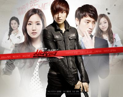 Sinopsis Film Drama Korea City Hunter