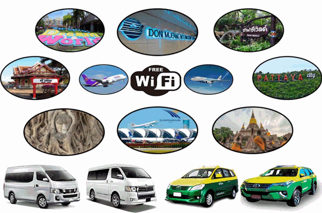 แท็กซี่แวนคันใหญ่และรถตู้-รับ-ส่งสนามบิน-เหมาไปต่างจังหวัด0998104366