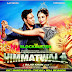 DOWNLOAD Himmatwala(2013)_hindi-dvdscr-400mb FULL FILM