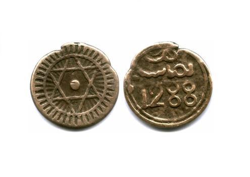 collections du maroc ancienne monnaie marocaine billets marocains anciens ma toute premi re. Black Bedroom Furniture Sets. Home Design Ideas