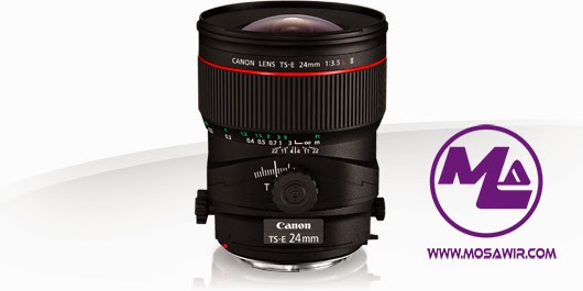 عدسة كانون: TS-E 24mm f/3.5L II