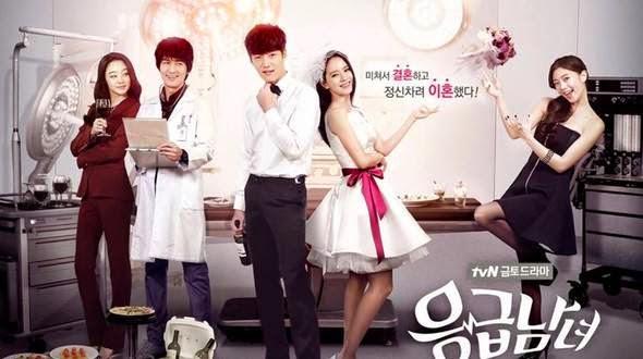 Emergency Couple - 5 Drama Korea Terpopuler Tahun 2014
