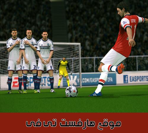 تحميل لعبة فيفا 2014 FIFA للكمبيوتر كاملة مجانا من موقع Origin