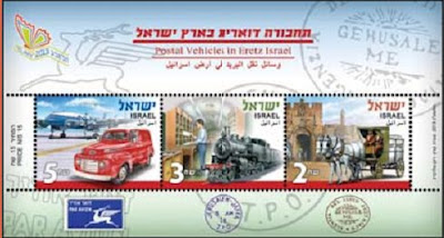 Postal Vehicles in Eretz Israel - www.israelpost.co.il