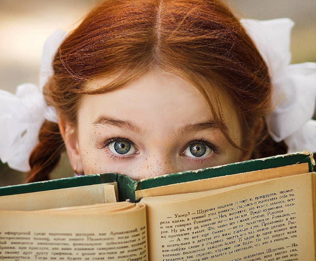 Quem lê, viaja.