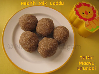 Sathu Maavu Urundai | Health Mix Laddu