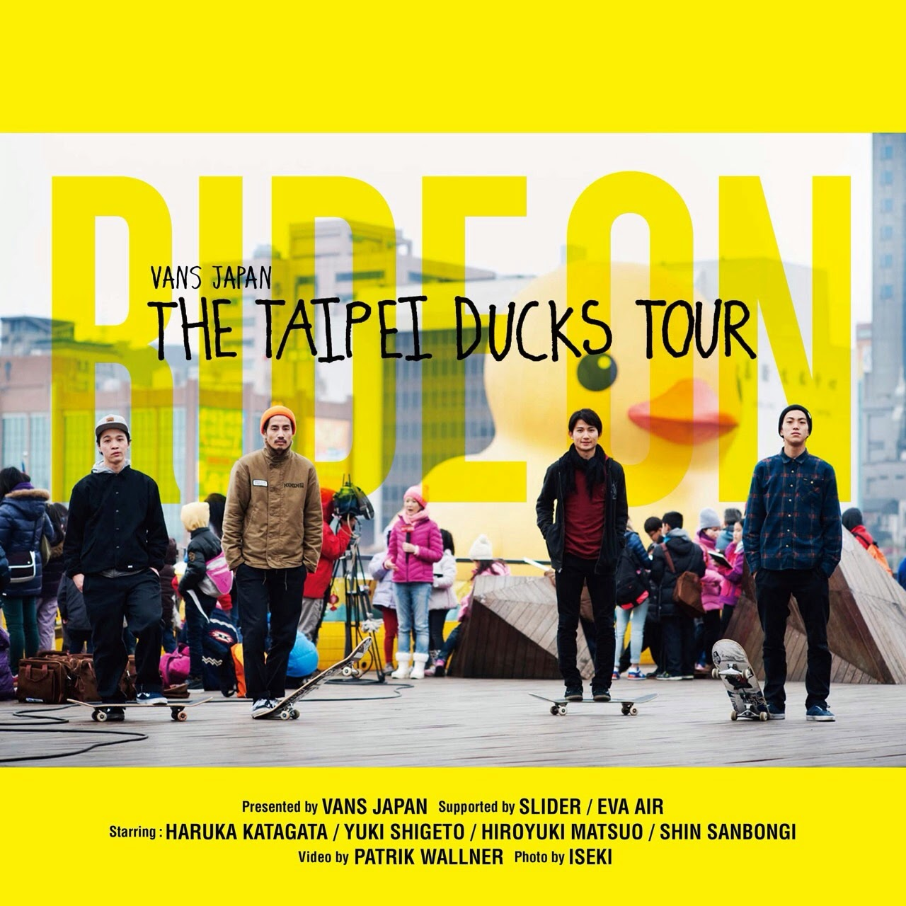 http://www.vhsmag.com/rideon/vans-japan-the-taipei-ducks-tour/