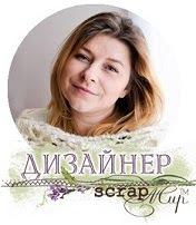 ДК ScrapMir