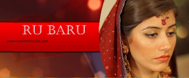 'Ru Baru' Zindagi Tv Upcoming Show Wiki Story |Cast |Title Song| Promo| Timings
