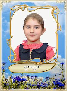 ლიკა ჩიტიშვილი  18.11.2007