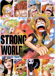 One Piece Movie 10 -Strong World ταινιες online seires oipeirates greek subs