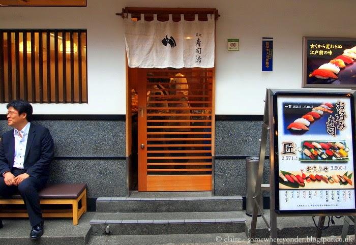 Sushi at the outer market - Tsukiji Fish Market - Tokyo, Japan