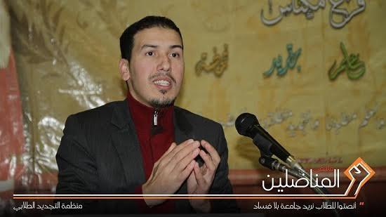 بن صالح يبرز المحاور الكبرى المرتبطة بالتعليم