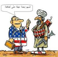 حرق العرب حل للمحافظه على البيئه