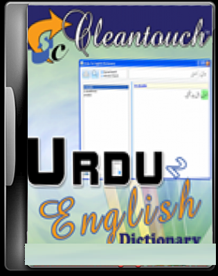 offline english to urdu dictionary free download