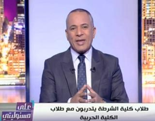 برنامج على مسئوليتي حلقة الأربعاء 19-7-2017 مع أحمد موسى