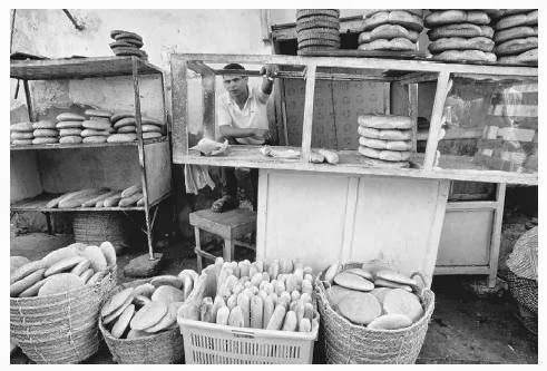 A Tunisian Bread Shop