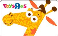 Easter, Toys R Us, Gift Card, Giveaway