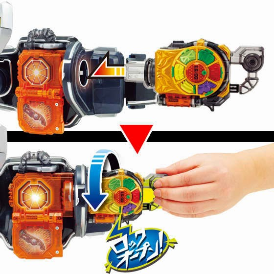 of the DX Kiwami Lock Seed set  The set includes the Kiwami Lock    Kamen Rider Gaim Lock Seed Papercraft