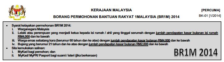 download borang permohonan brim 3.0 2014 online
