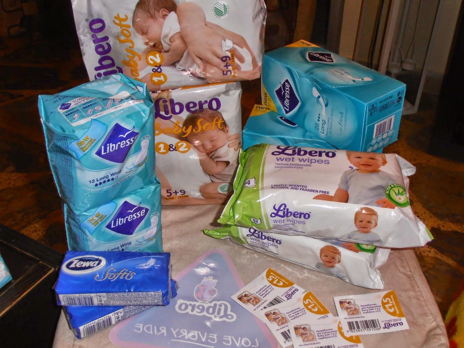 Μαρούσι: Δωρεάν σεμινάρια και δώρα για μέλλουσες και νέες μανούλες