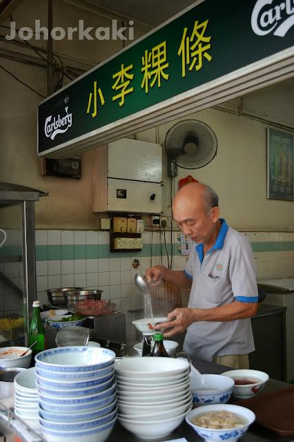 Teochew-Kway-Teow-Soup-小李粿条-Taman-Pelangi-Johor-Bahru