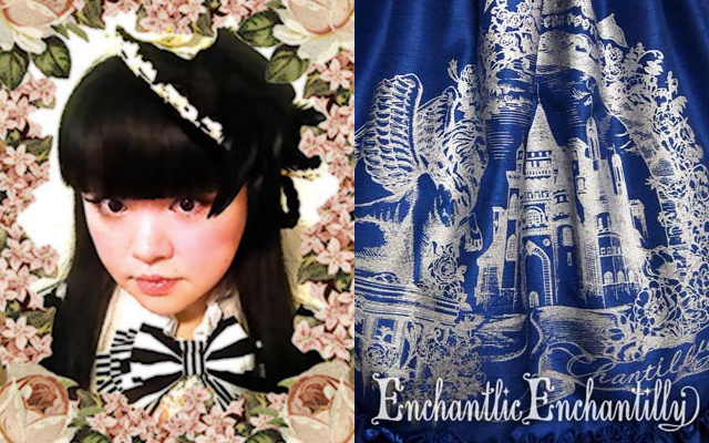 Fumiko of Enchantlic Enchantilly