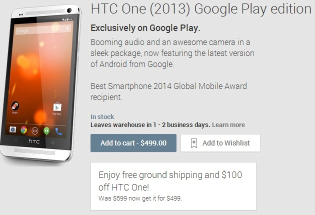 HTC One M8 Google Play Edition