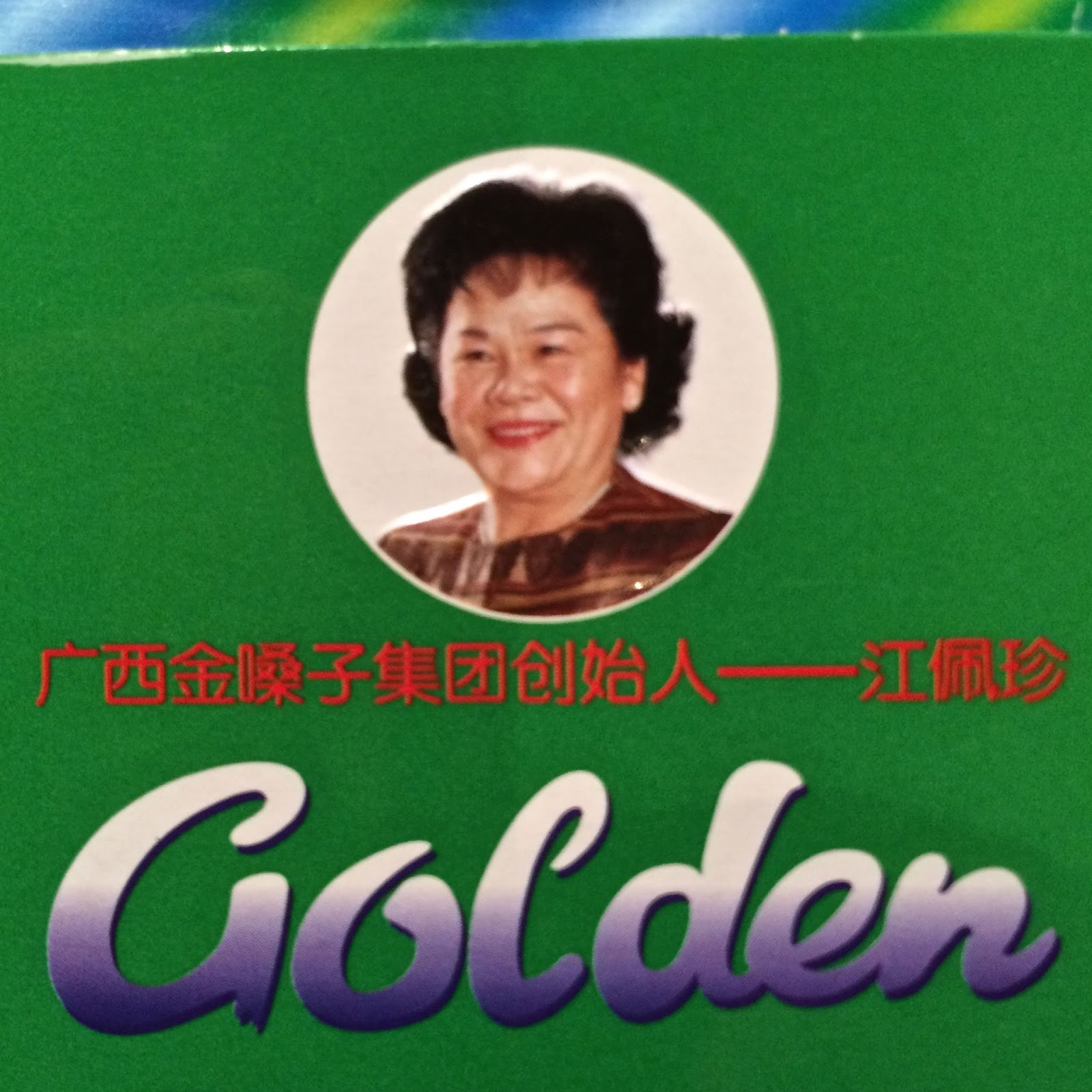 Foreigners Cabinet Of Chinese Curiosities The Marvelous Inside Golden Throat Lozenge Whos This Woman Whats Become Black White Guy One With Comb Over Whom Ive Come To Trust As Almighty Reliever Cold Misery