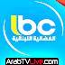 بث مباشر - قناة ال بي سي اللبنانية LBCI TV HD Live