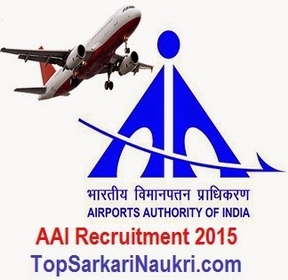 aai-recruitment-2015, sarkari-naukri-2015