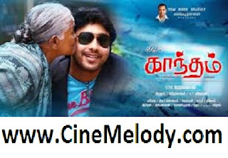 Click Here to Download Kaantham (2011) MP3 Songs Free Download