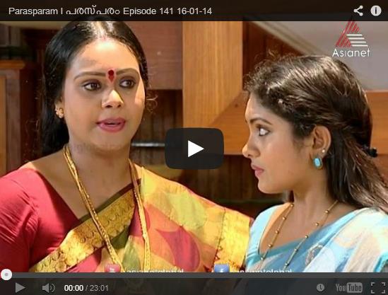 Swayamvaram malayalam serial wiki