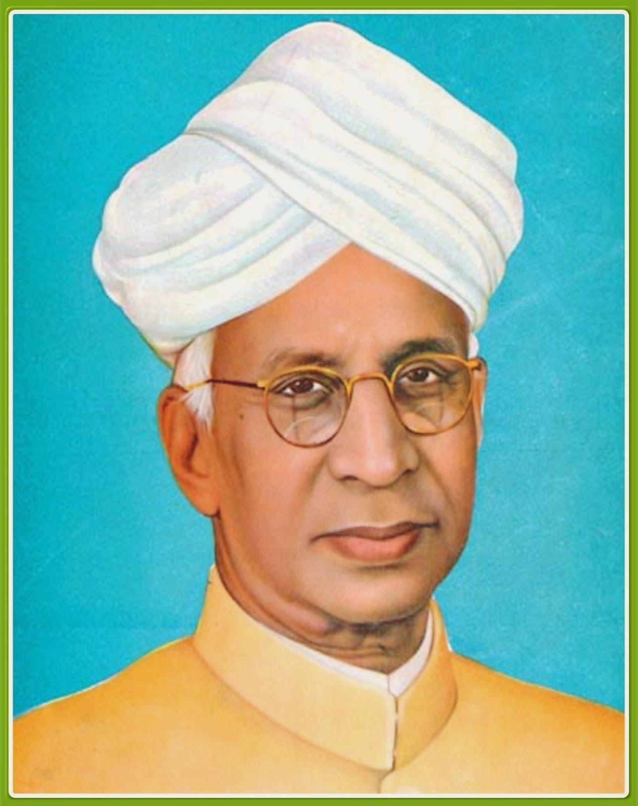an essay on dr sarvepalli radhakrishnan