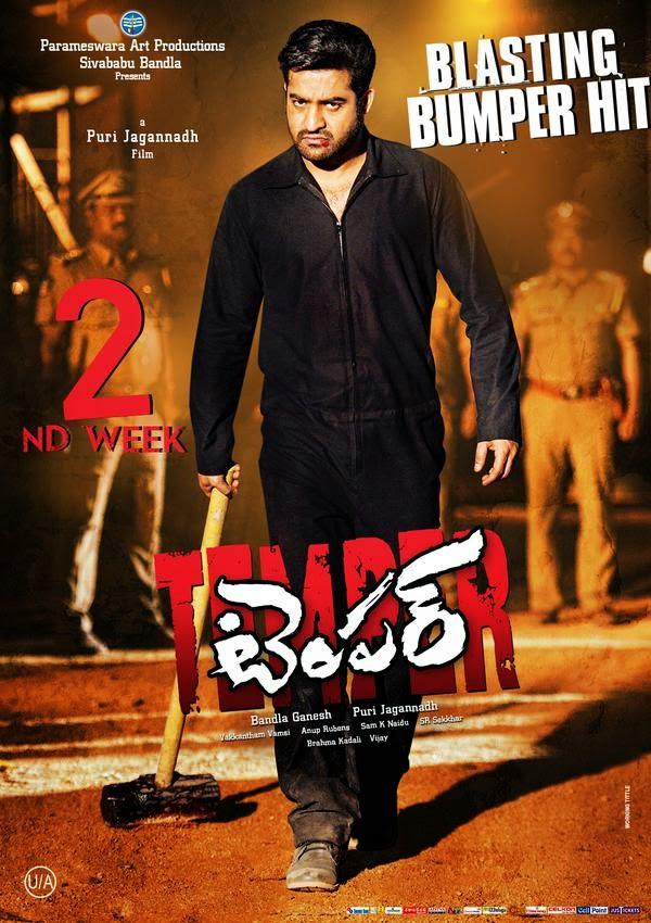 temper 2015 full movie in hindi