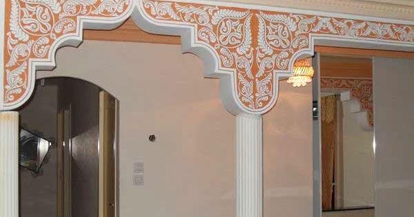 Zellige Colone : Décoration colonnes en pl tre sculpté faux plafond