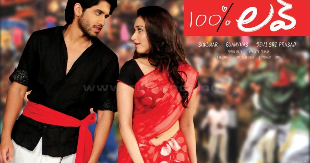 100 love full telugu movie watch online cinema keka movies