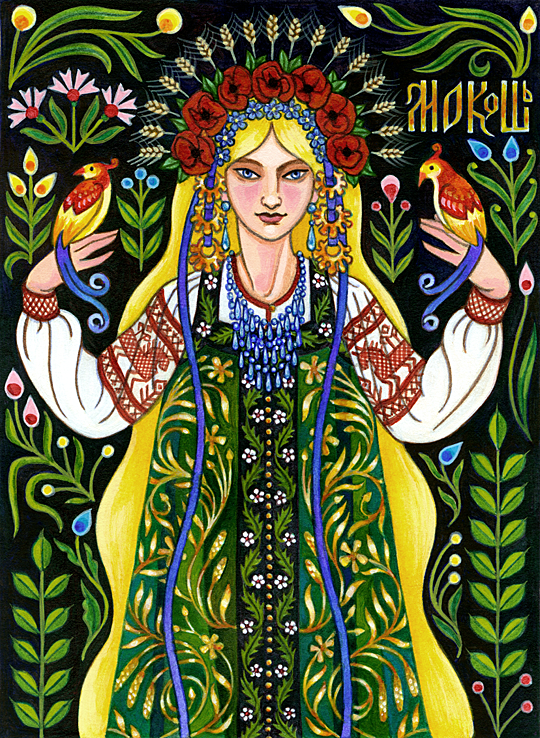 She who seeks happy ukrainian christmas this is the slavic earth goddess mokosh as interpreted by the renowned artist and scholar of the divine feminine thalia took of amused grace m4hsunfo