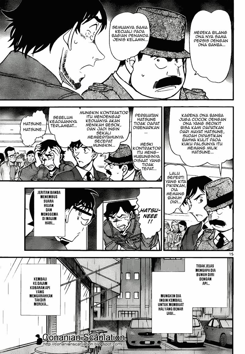 detective conan online 798 page 15