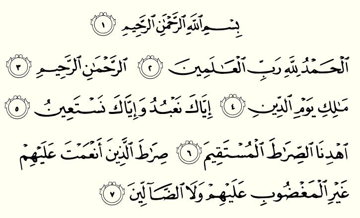 Surah Al Fatihah Dalam Rumi