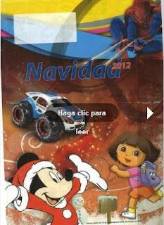 juguetes de navidad 2012 codigo 100